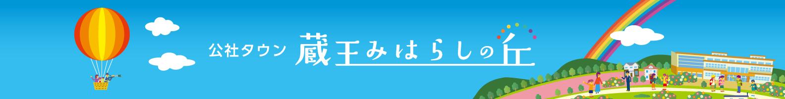 miharashi_sub_top